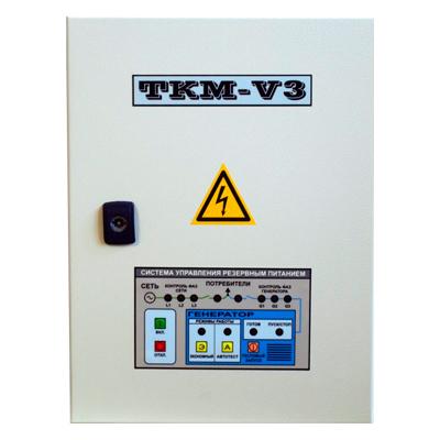 Автоматика ТКМ-V3 с ИУ3с + ПБ3-10 (EG5500) в Евпаторияе